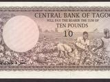 Tagogese Pound