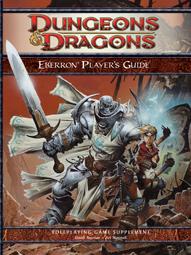File:Eberron Player's Guide front cover.jpg