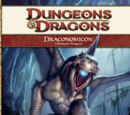 Draconomicon: Chromatic Dragons