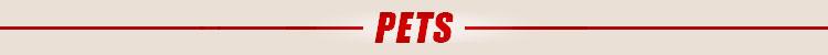 Pet-banner