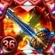 Elemental Ice Blade