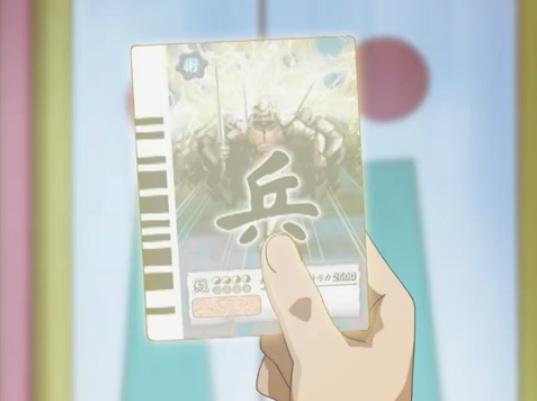 File:Tai Chi Army.jpg