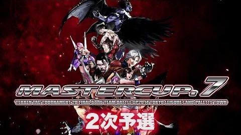 【鉄拳TAG2U MASTERCUP.7】2次予選B Gonプロデュースfeatナースvs