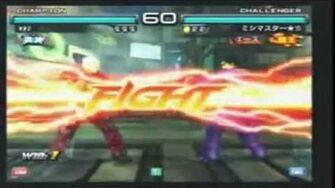 Knee Tekken 5 DR Ever Best ComeBack And Combo in True Match