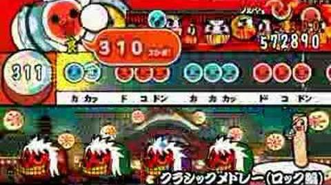 Classic Medley - Rock Version (Oni, PSP)