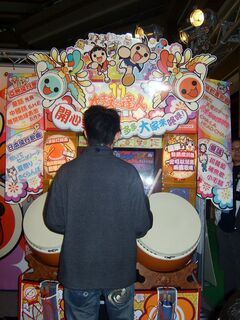 2008TaipeiGameShow Day4 NBGI TaikoAsianVersion another double-drums expert