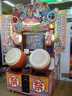 太鼓の達人10
