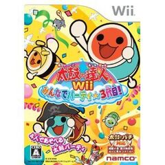 Taiko no Tatsujin Wii 3