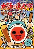 Category:Manga