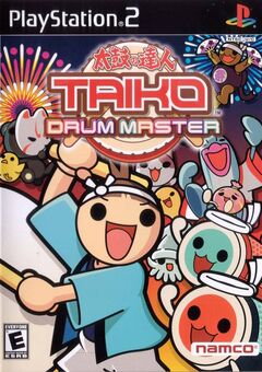 Taiko Drum Master US Edition Frontpack