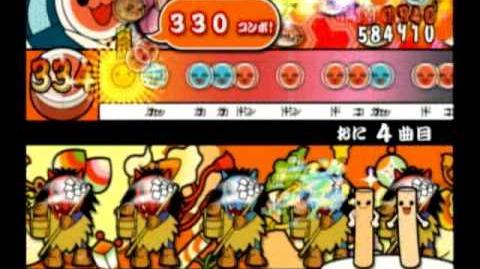 われら無敵のドコン団 (Oni, AC14)