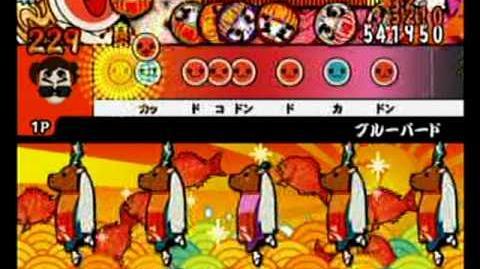 ブルーバード (Oni, Wii)