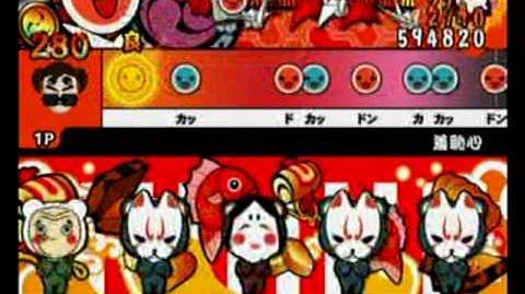 羞恥心 (Oni, Wii)