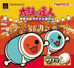 Taiko Tatacon Set Cover