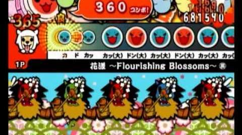 太鼓の達人Wii超ごうか版 花漾 ~Flourishing Blossoms~(裏)