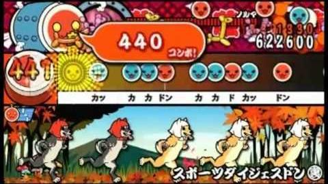 スポーツダイジェスドン(裏)(Oni, PSPDX)