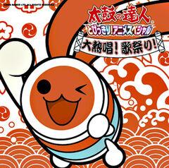 Taiko no Taisujin Anime Special OST