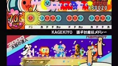 【太鼓の達人14 】 KAGEKIYO(裏譜面)