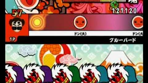 ブルーバード (Easy, Wii)