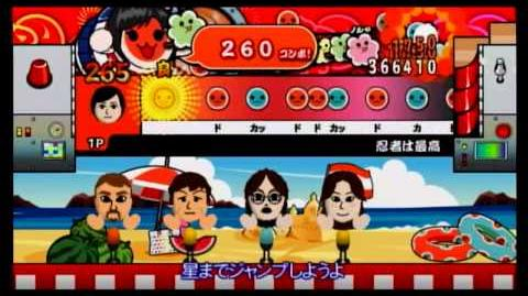 忍者は最高 (Oni, Wii5)