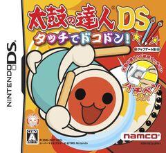 Taiko no Tatsujin DS