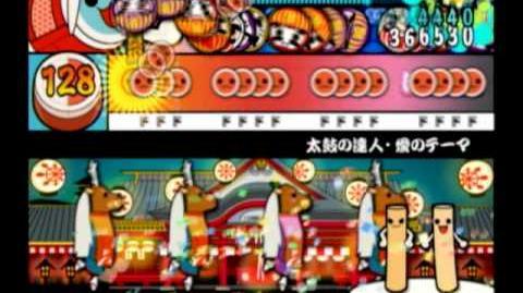 太鼓の達人・愛のテーマ (Oni, T, AC10)