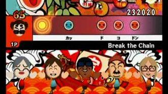 Break the Chain (Futsuu, Wii1)