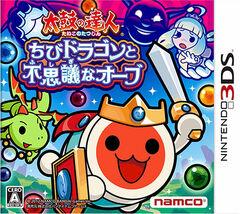 Taiko no Tatsujin 3DS