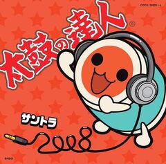 Taiko no Tatsujin Sound 2008