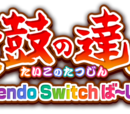 Taiko no Tatsujin: Nintendo Switch Version!