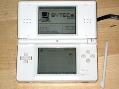 NDS Lite white browsing Byte Cellar web