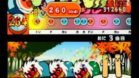 夢色コースター (Oni, AC13)