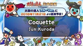 【太鼓の達人 ブルーVer.】Coquette Jun Kuroda【試聴だドーン♪】