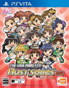 IDOLM@STER MUST SONGS RED