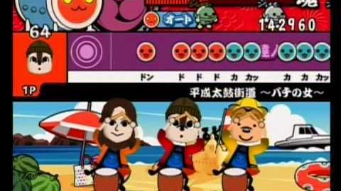 平成太鼓街道 (Oni, Wii4)