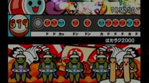 はたラク2000(Oni, AC13)