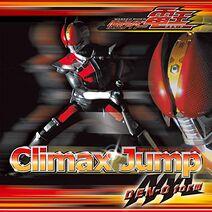 ClimaxJump