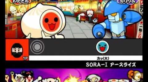 SORA-1 アースライズ(Amakuchi, Wii2)