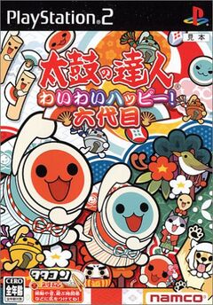 Taiko no Tatsujin the 6th