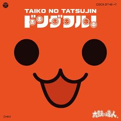 TaikoOSTDonderful
