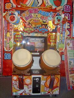 2009 GTI Asia Taipei NBGI Taiko no Tatsujin 12 Asian Version