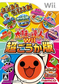 Taiko no Tatsujin Wii 5