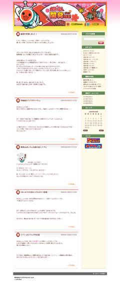 Taiko Blog JP 20090820