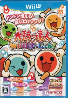 Taiko no Tatsujin Wii U