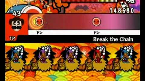 Break the Chain (Easy, Wii1)
