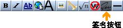 Wiki edit toolbar