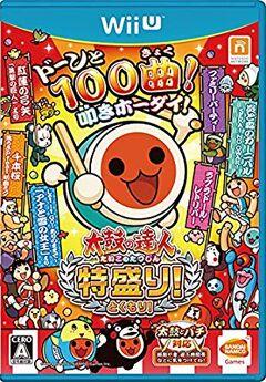 Taiko no Tatsujin Wii U 2