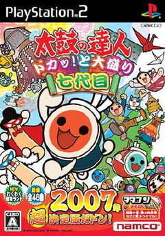 Taiko no Tatsujin the 7th