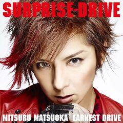SurpriseDriveCD+DVDVer