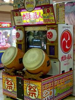 Taiko no Tatsujin 2